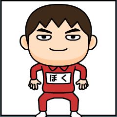 boku wears training suit 12.