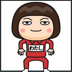 watashi wears training suit 12