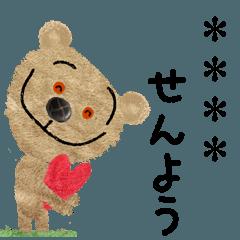 Bear plush toy Sticker * custom *