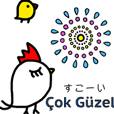 Turkish & Japanese Animated Stickers