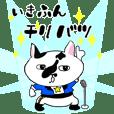 I am JAPON.Musician Ver