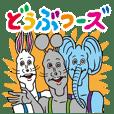 Doubutsu-zoo Vol.2