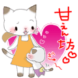 猫親子〜妊娠・育児編〜