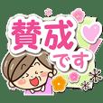 おばあちゃんスタンプ【親切・丁寧編】