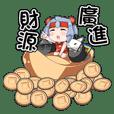 Raynbow & Yinchan(2020賀新春)