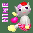 Neko-lala #4 Hime