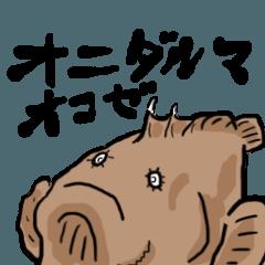 Stone devilfish