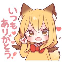 LOVELY FOX GIRL.