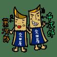 so-da-ya-Manjiro 2