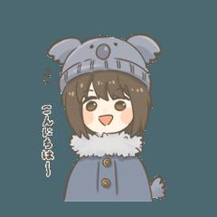 Girl With Koala Beanie (Japanese)