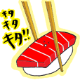 Feeling stickers sushi
