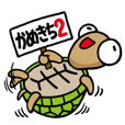 kamekichi the turtle volume2