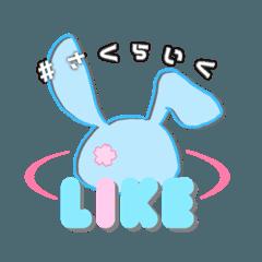 Like members stickers 2019