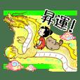 Fortune Teller Ryuha in Taiwan