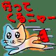 虹猫ラルク