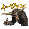 "Monster Hunter official ""e-jang"" Sticker"