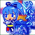 USHIBUKA HAIYAKO