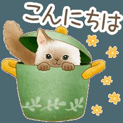 Cat sticker (Japanese message)