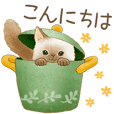 Cat sticker (Japanese message)