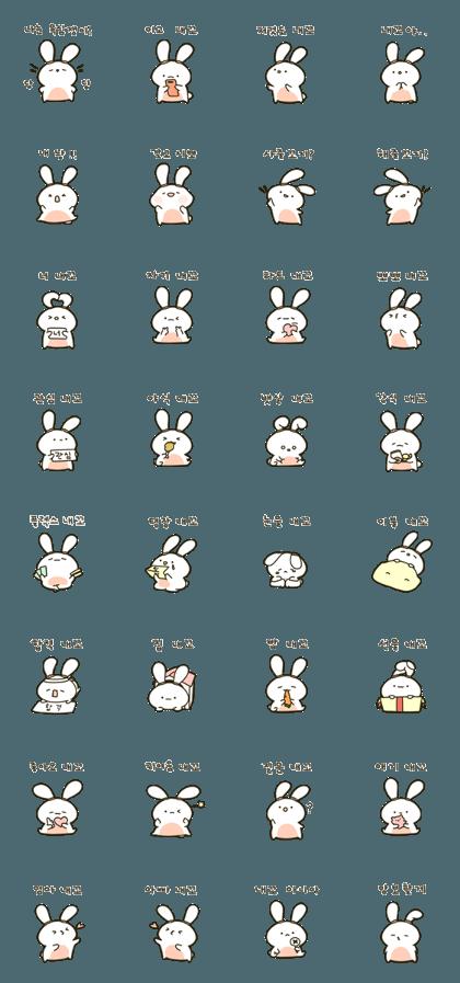 A cute greedy rabbit(Kor)