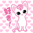 Lovely and cute cat sticker