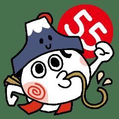 GO!GO!FUJIYAMA-KUN