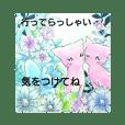 動物と花スタンプ