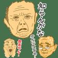 Kansaiben talk 01.