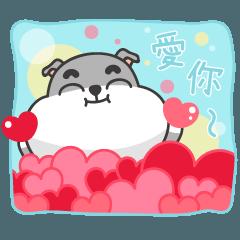 Fat Dog Pudding - Love Love Love You