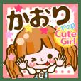 """Pop & Cute girl3 """"Kaori"""""""
