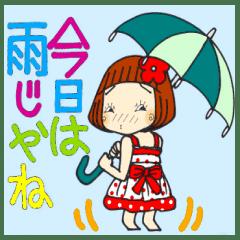 ひま子ちゃん216広島弁で挨拶スタンプ