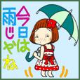 Castor bean-chan 216