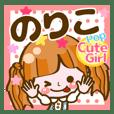 【のりこ】Pop & Cute girl3❤よく使う❤40個