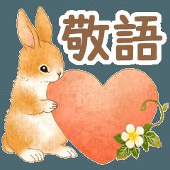 Fields and mountain animals (rabbit 2)