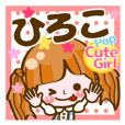 "Pop & Cute girl3 ""Hiroko"""