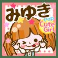 【みゆき】Pop & Cute girl3❤よく使う❤40個