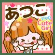 【あつこ】Pop & Cute girl3❤よく使う❤40個