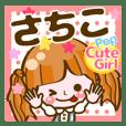 "Pop & Cute girl3 ""Sachiko"""