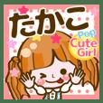 【たかこ】Pop & Cute girl3❤よく使う❤40個