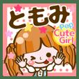 【ともみ】Pop & Cute girl3❤よく使う❤40個