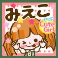【みえこ】Pop & Cute girl3❤よく使う❤40個