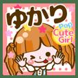 【ゆかり】Pop & Cute girl3❤よく使う❤40個
