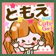 【ともえ】Pop & Cute girl3❤よく使う❤40個