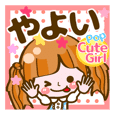 【やよい】Pop & Cute girl3❤よく使う❤40個