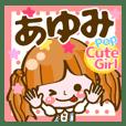 【あゆみ】Pop & Cute girl3❤よく使う❤40個