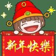 小玉-2020新年快樂