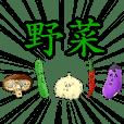 vegetable World domination