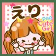 【えり】Pop & Cute girl3❤よく使う❤40個