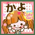【かよ】Pop & Cute girl3❤よく使う❤40個