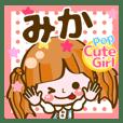 【みか】Pop & Cute girl3❤よく使う❤40個
